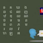 Khmer-Consonants-1