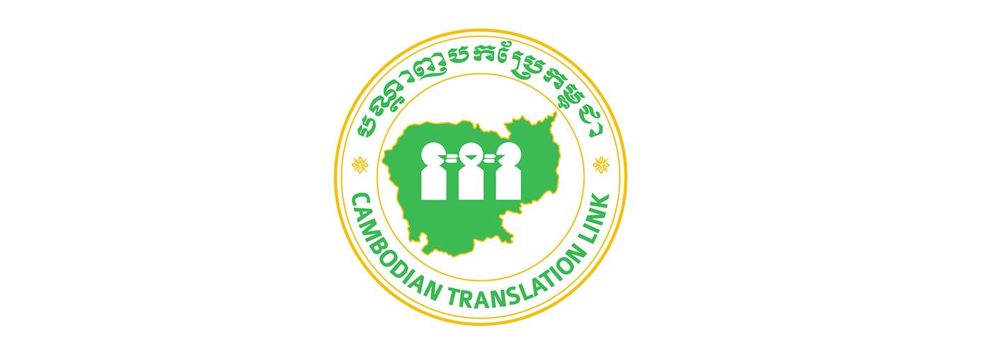 Cambodian Translation Link (CTLink)